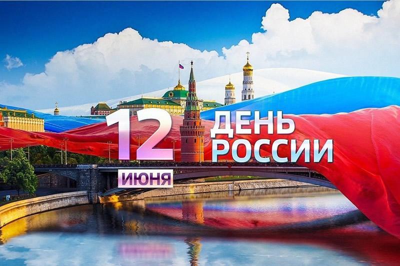 Идеи сувенирной продукции на день России