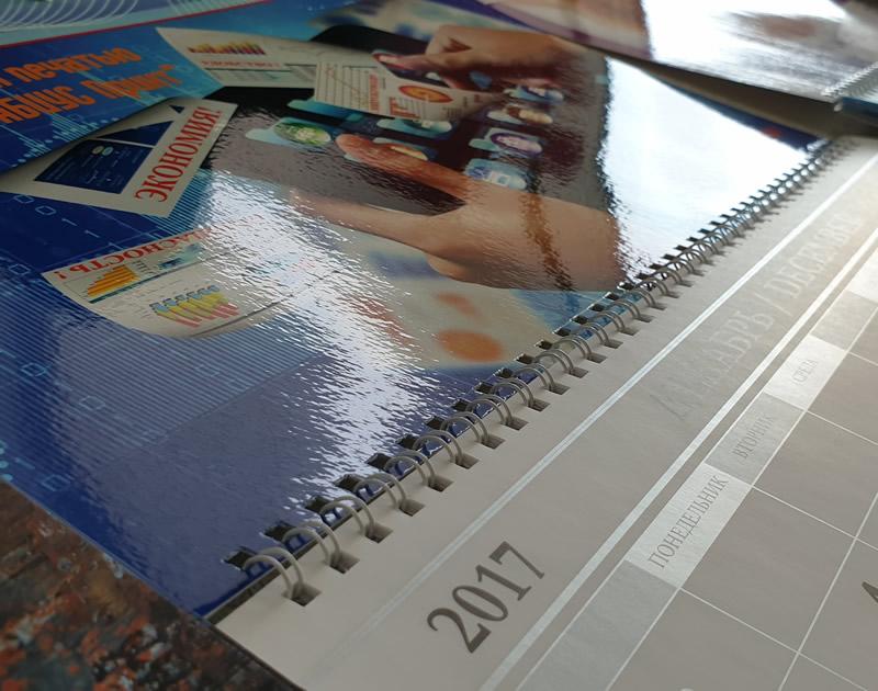 Ламинация календарей