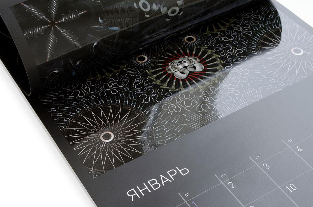 Шелкография на календарях